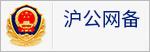 网站 下载:客户端下载-U9SEO